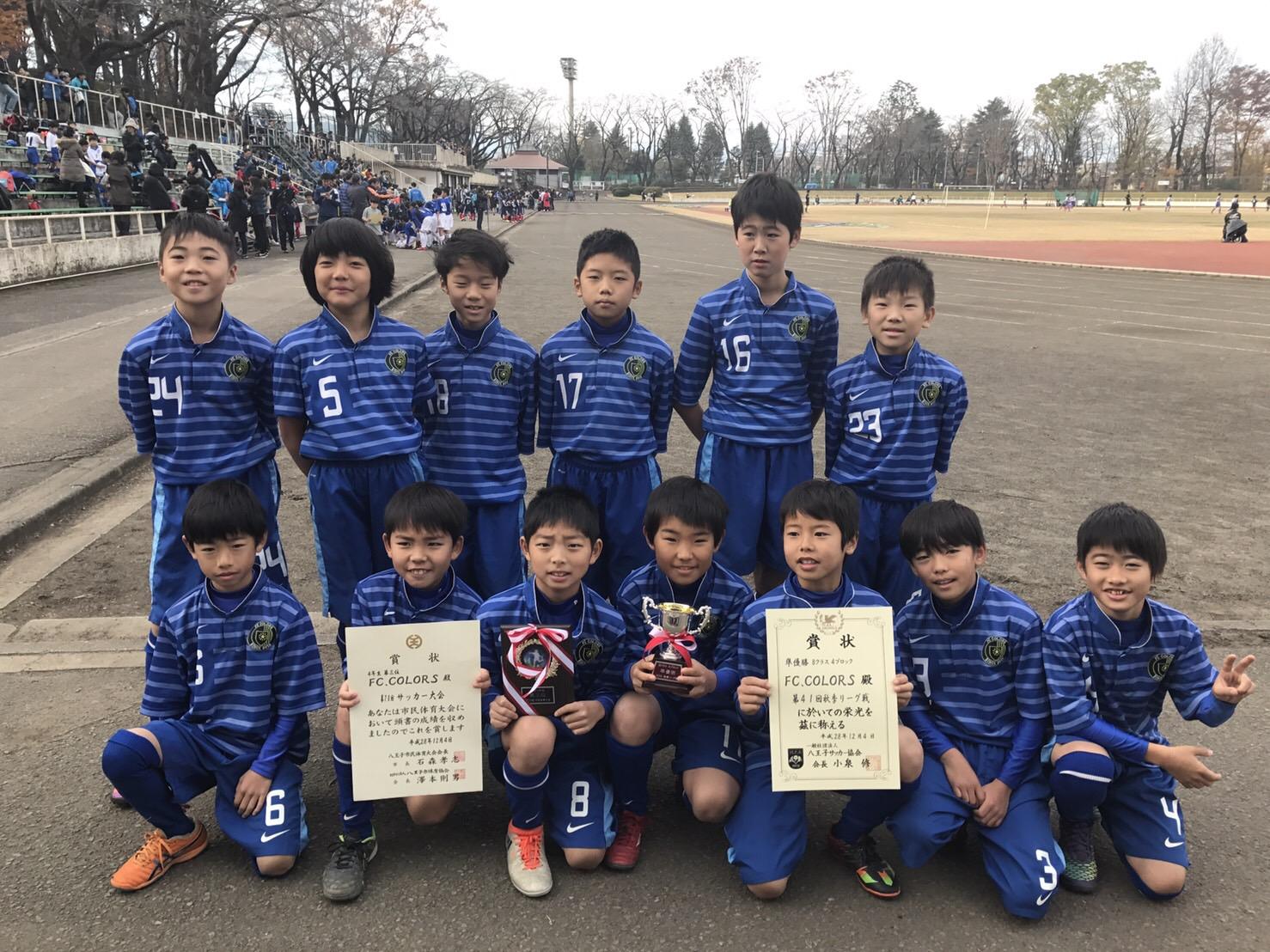 4年生 市民大会・秋季リーグ表彰式
