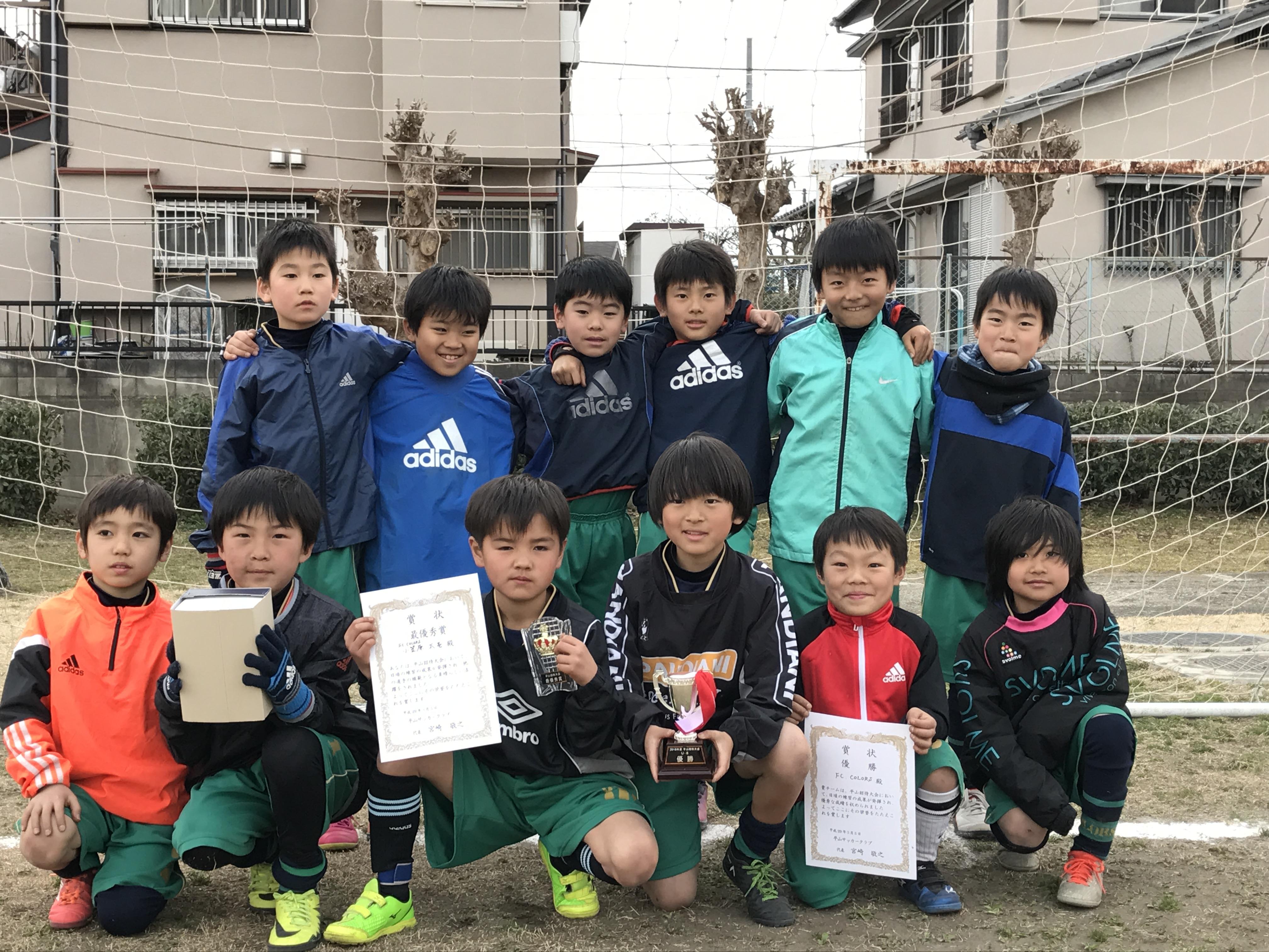 3/5(日)平山招待カップ2016