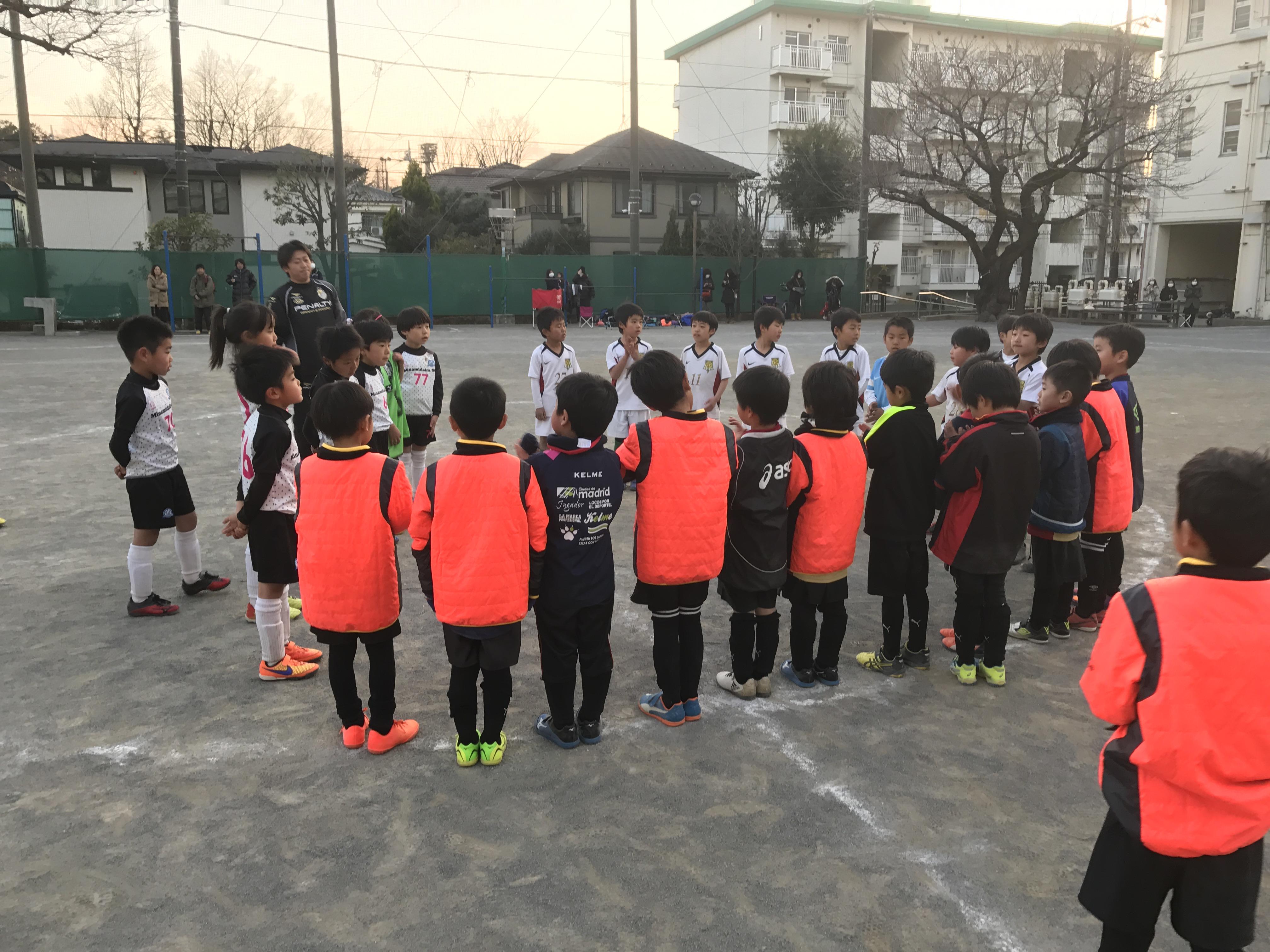 3/4(土) 八王子市立特別支援学校TRM