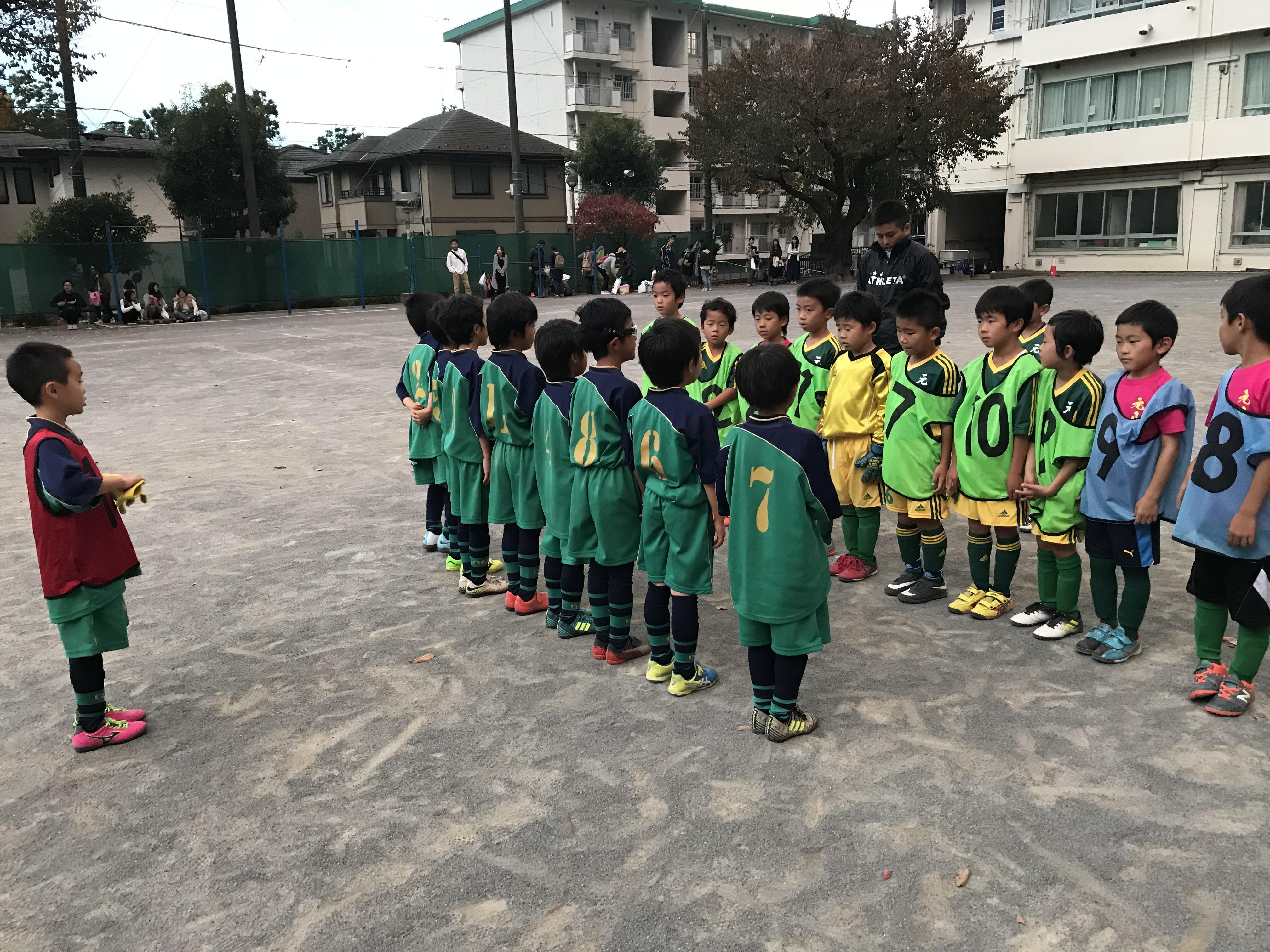 11/4(土) 八王子特別支援学校TRM