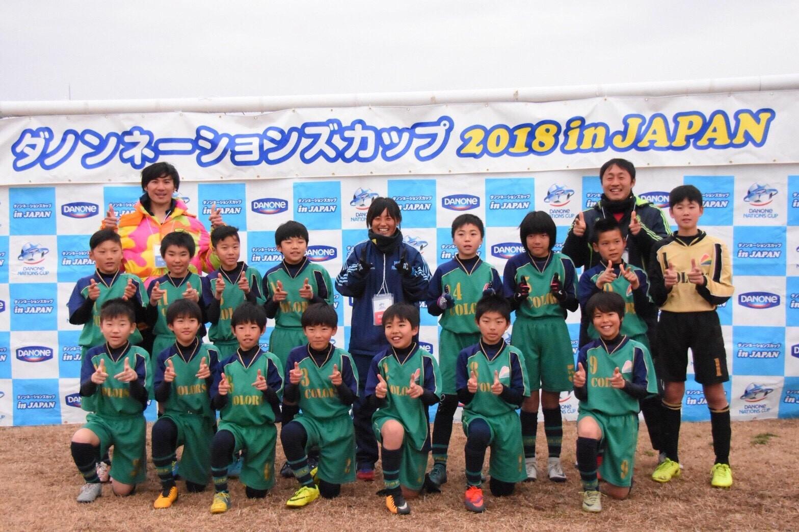 1/8(祝/月)ダノンネーションズカップ2018 埼玉大会 U-11