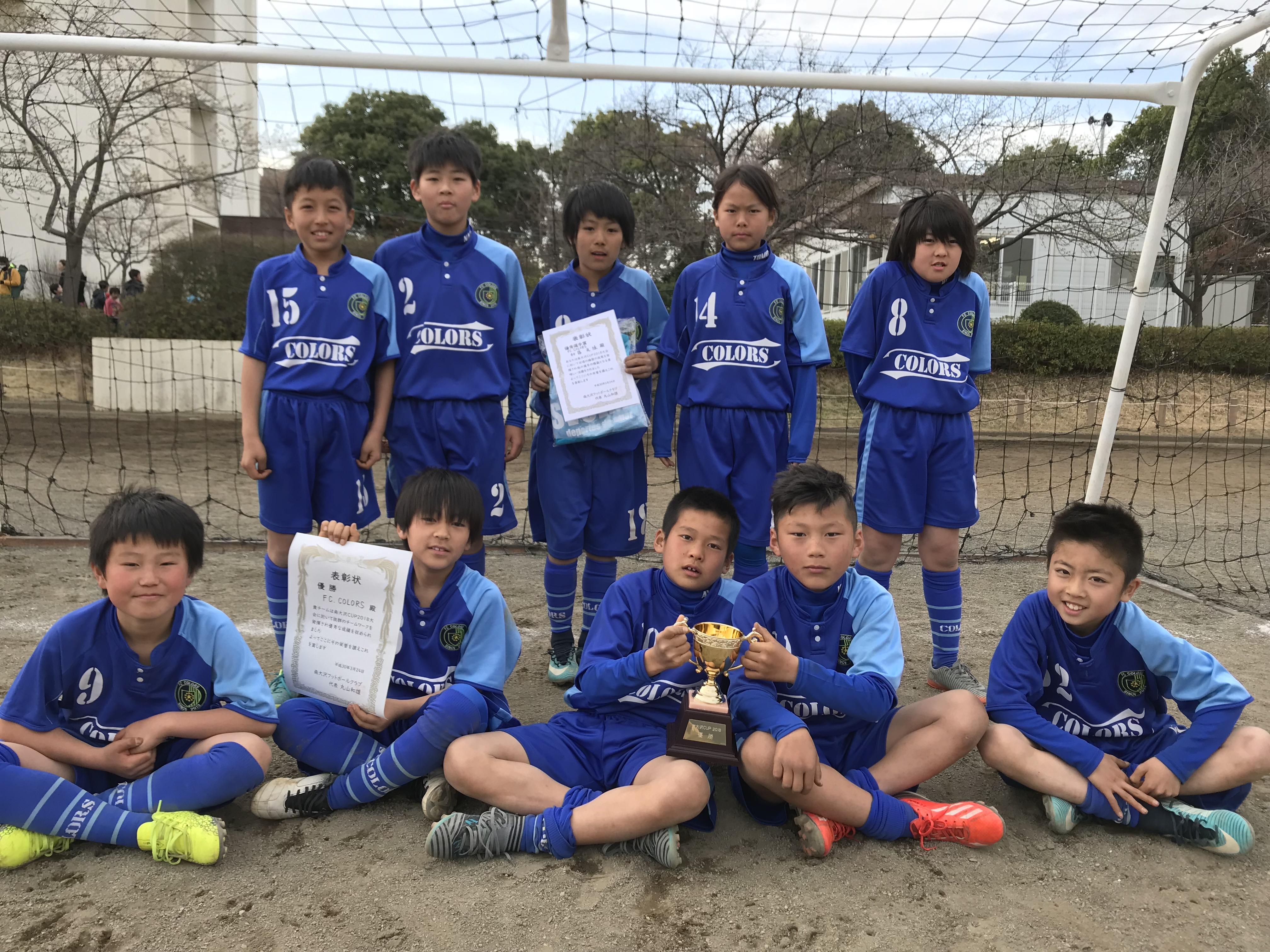 3/24(土) 南大沢CUP
