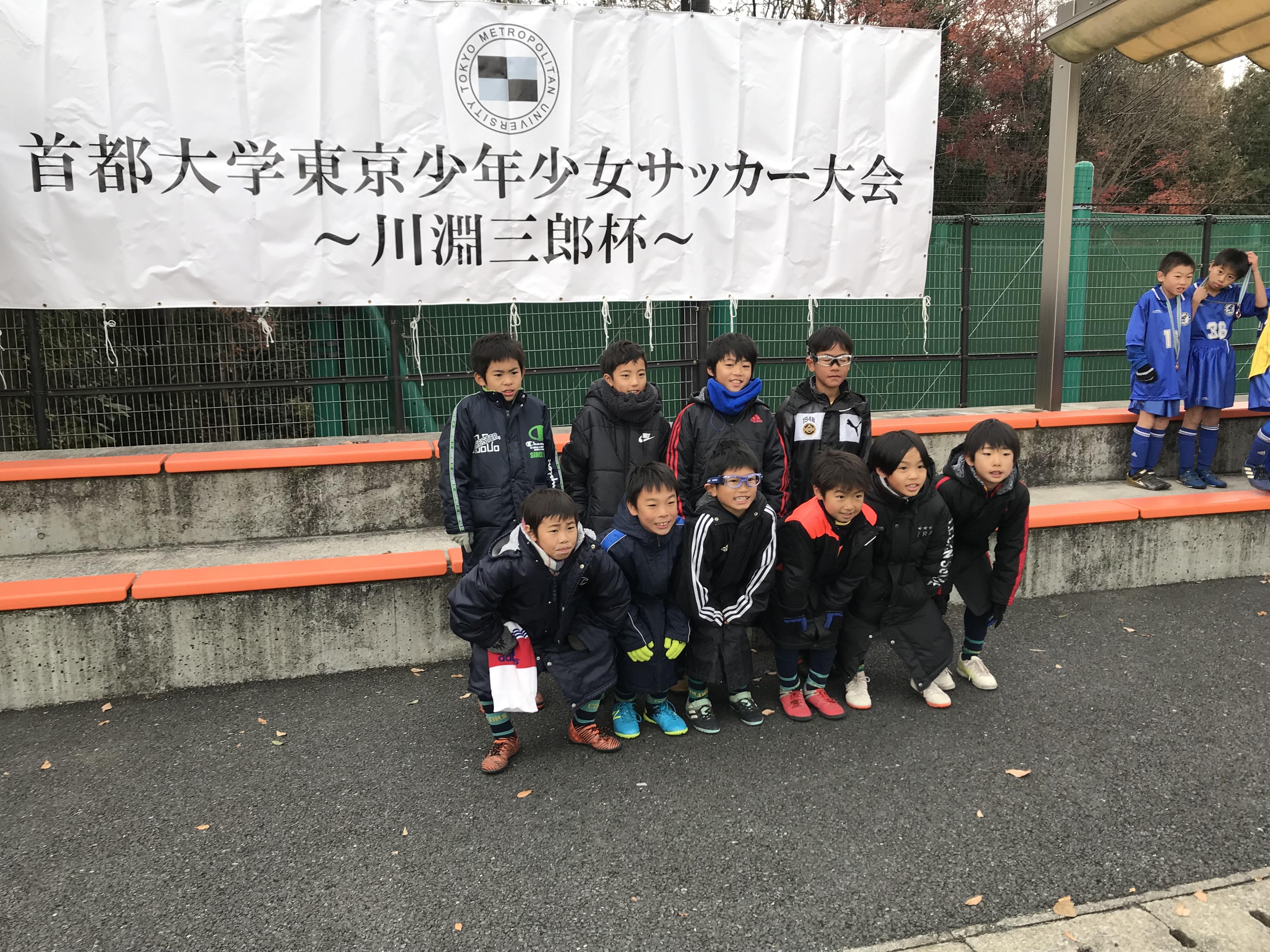 12/15(土)16(日) 首都大学杯