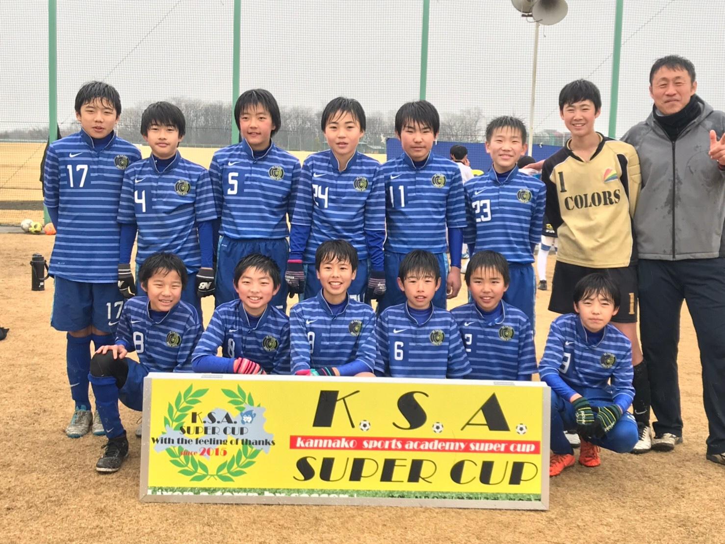3/2〜3/3 K.S.A. SUPER CUP